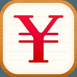 随手记(手机记账软件)10.2.9.6 安卓专业版