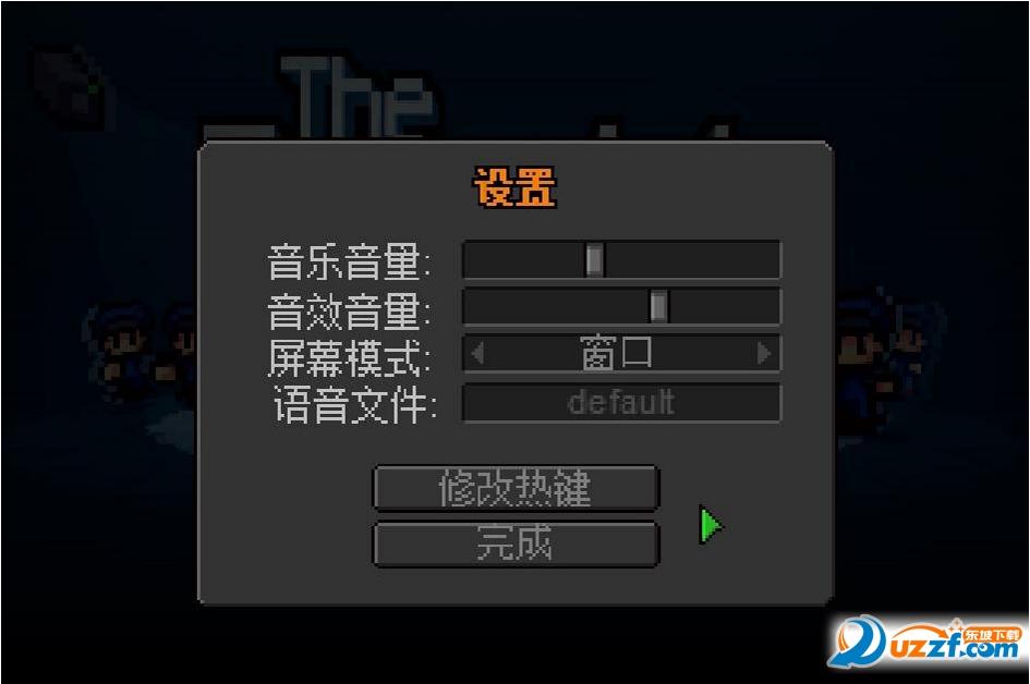 逃脱者中文版截图
