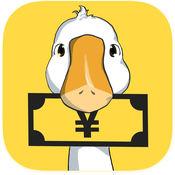 借乎贷款apk3.1.4 安卓最新版