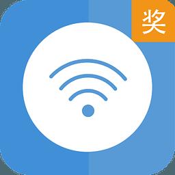 wifi连网神器电脑版(wifi连网神器pc版)