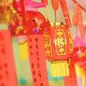 2018鸡年元宵节灯谜大全及答案