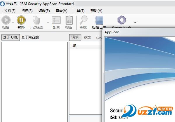 AppScan9.0.3.5官方安装包含破解补丁截图1