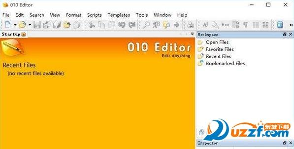 010editor7.0.2注册机截图1