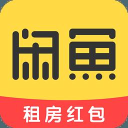 闲鱼(淘宝二手客户端)6.0.1官方最新版