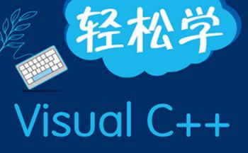 microsoft visual c++ 6.0
