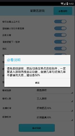 开元棋牌作弊器_三滴水棋牌作弊_南拳棋牌作弊