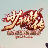 蛋蛋少年群侠传辅助1.11最新版