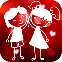 情人节贺卡制作app1.0安卓最新版