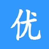 优锋仓库管理进销存软件12.2官网pc版