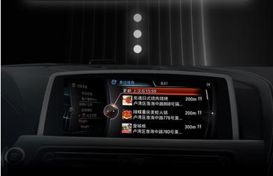 qq宝马在线安卓 社交互联2.2.9安卓最新版【宝