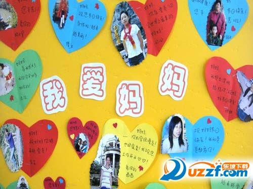 2017幼儿园三八妇女节主题墙图片大全精美版