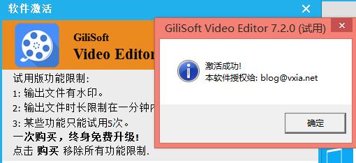 笑声添加软件水印(GiliSoftVideoEditor)搞笑视频视频图片