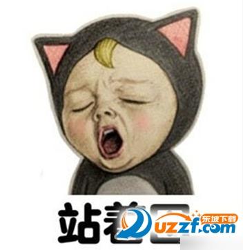 别等困了再睡图片|别等困了再睡大全卡通黑猫动态表情包表情免图片