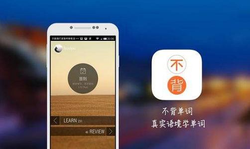 不背单词app下载 不背单词1.9.17安卓版
