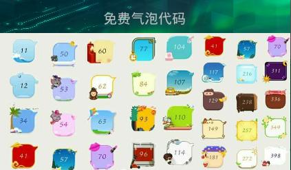 2017手机qq绝版聊天气泡生成器