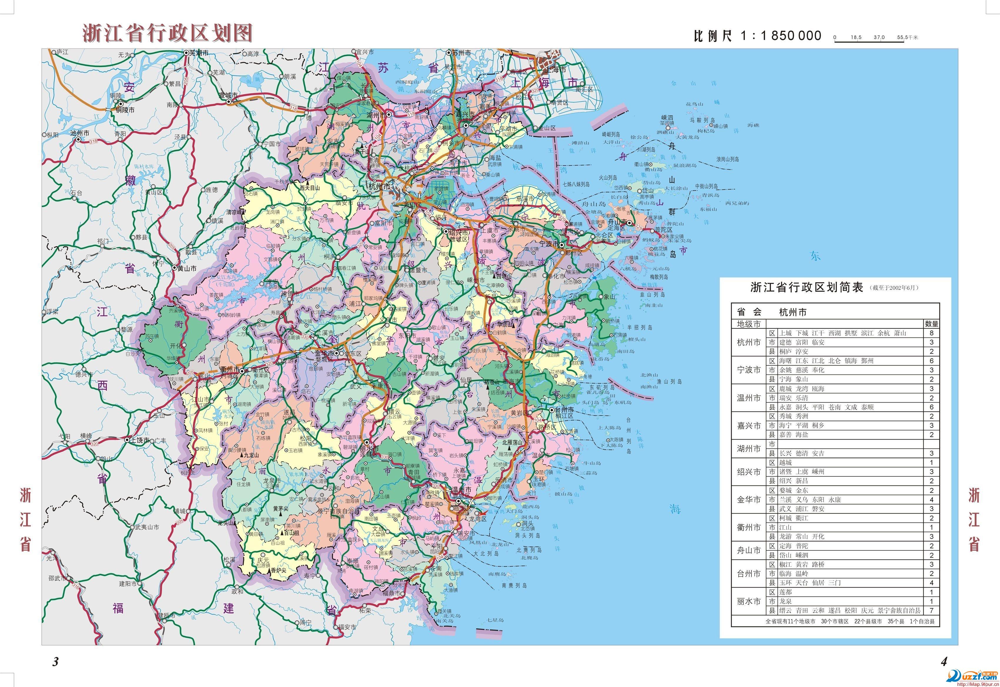浙江旅游地图高清版大图