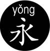 方正楷体拼音字库免费版