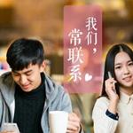 微信手机充值卡申请app