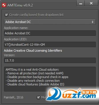 AMT Emulator 激活工具截图1