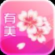 有美直播苹果版1.0.0官网iOS版