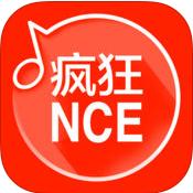 疯狂新概念英语无双1.1.1 官方苹果版