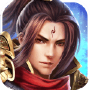 西游修仙传2安卓版1.0.0 最新版
