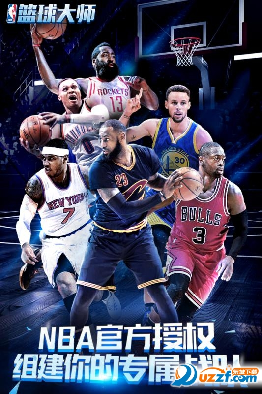 NBA�@球大��官方版截�D