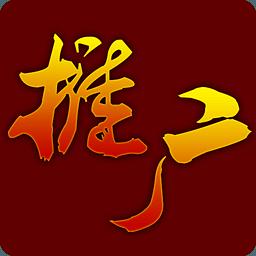软文推广平台墨守成规中国官网版1.0 安卓版
