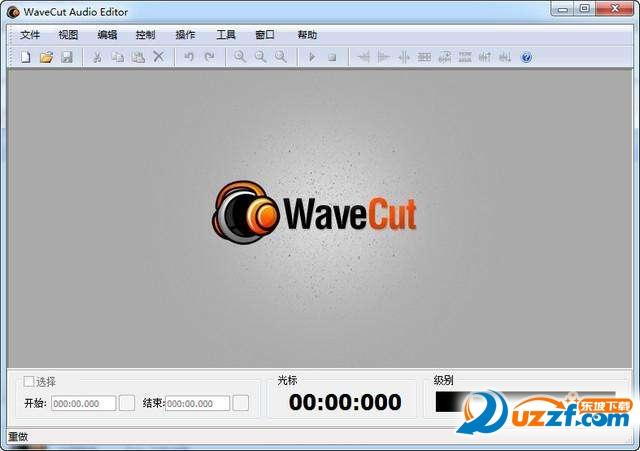音频编辑器(WaveCut Audio Editor)截图0