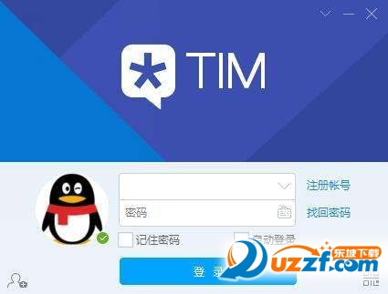 TIM for Windows优化版截图0