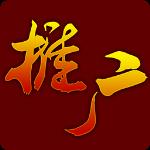 墨守成规网络推广中国新闻平台1.1.1 安卓最新版