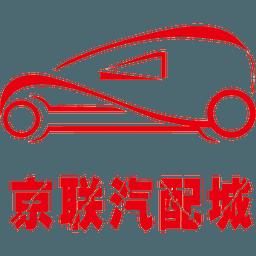 京联汽配城app1.0 安卓手机版