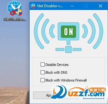 Net Disabler临时禁用网络连接工具截图0