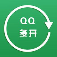 qq多开宝ios101.0 苹果版