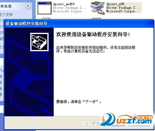 酷刻TH系列刻字机USB驱动截图0
