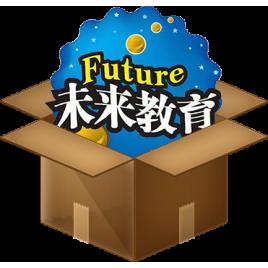 2017未来教育三级网络技术无纸化考试模拟软件