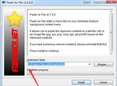 paste as file粘贴文件工具截图0