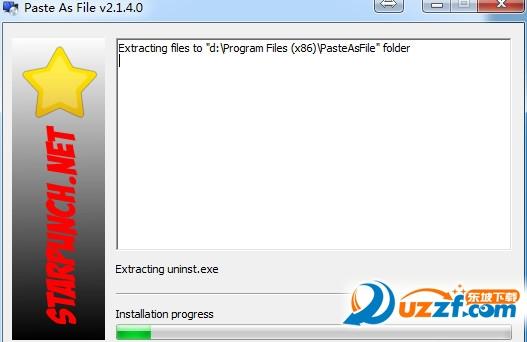 paste as file粘贴文件工具截图1