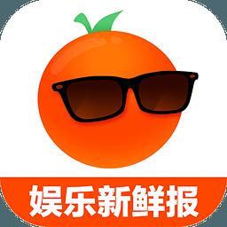 橘子娱乐app3.8.1安卓最新版【新闻八卦】