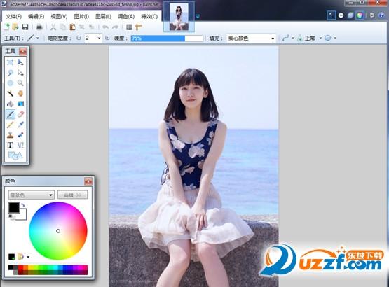 PaintNet简易P图工具截图0