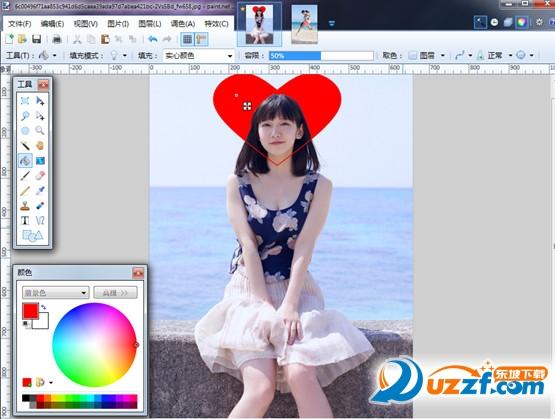 PaintNet简易P图工具截图1