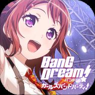 梦幻少女乐队BanG Dream IOS版1.0.1苹果版