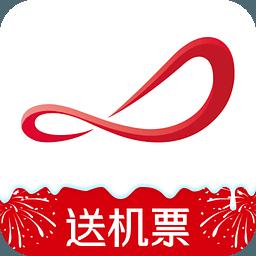 移动业务办理(海航通信app)