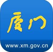 厦门政务云腾讯版2.0.4 官网安卓版