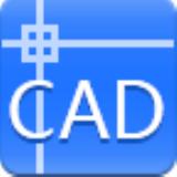 迅捷CAD编辑器软件1.1 官网版