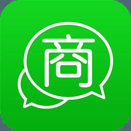 网络推广微商app