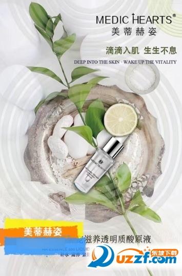 华夏银行成规微商推广平台截图2