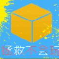 安卓一键刷球球棒棒糖/龙蛋/拉圈圈软件2.1 安卓破解版