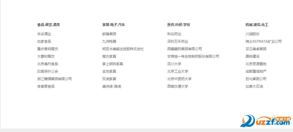 影视版权查询系统平台截图1