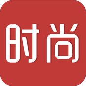时尚快报2.0.0 安卓最新版
